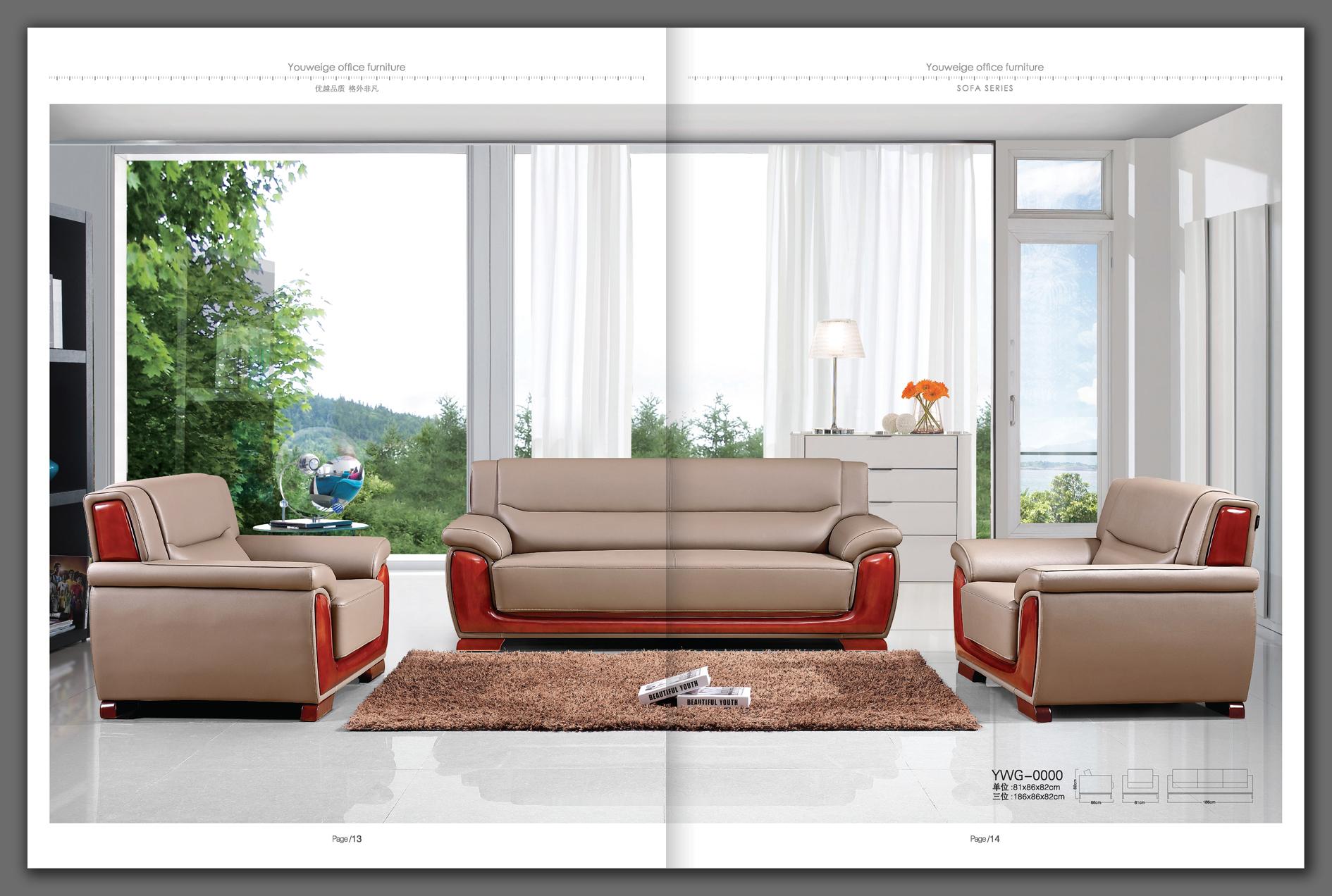 皮质办公沙发-时尚系列